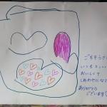 IMG_3179